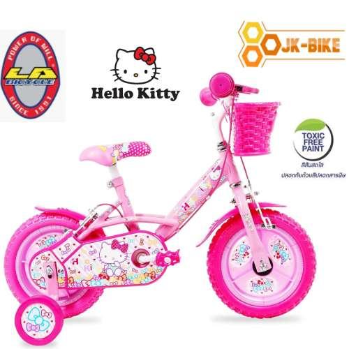 จักรยานเด็ก LA 12 นิ้ว ลาย Hello Kitty