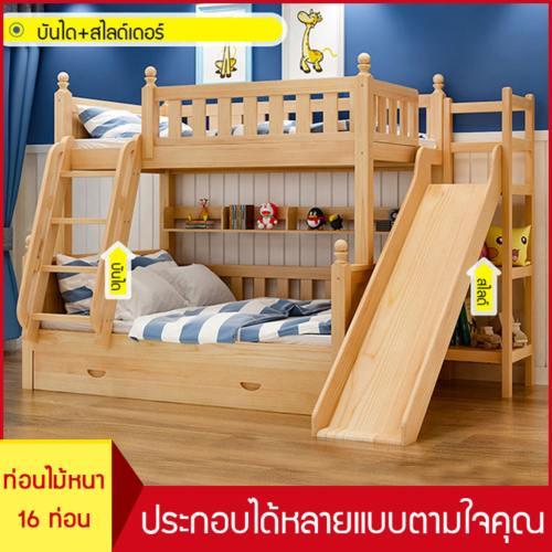 เตียงสองชั้นสำหรับเด็กพร้อมเตียงสไลด์เตียงสองชั้นไม้เนื้อแข็ง